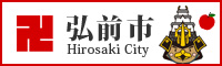 Website of Hirosaki City